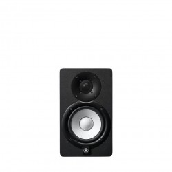 Yamaha C HS5 Powered Speaker System